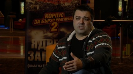 Васко Мавриков за снимките на Кбр2