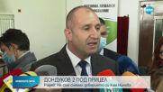 Радев: Ще внеса моите предложения за промени в Конституцията след избори