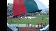 България - Ейре 06.06.2009