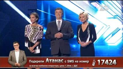 Атанас Ловчинов - X Factor Live (23.10.2014)
