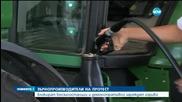 Земеделци блокираха бензиностанциите в Добричко