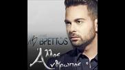 Hlias Vrettos Allos Antrwpos New (remix 2014) Dj Dimitris