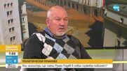 Александър Маринов: Вероятно няма да има големи промени в служебния кабинет