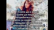 Collab {} ;; by ; xselenaxgomezx and ivenceto06