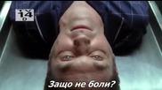 Кошмари и съновидения - Сезон 1 Епизод 7