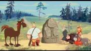 Руска анимация. Алёша Попович и Тугарин змей 2