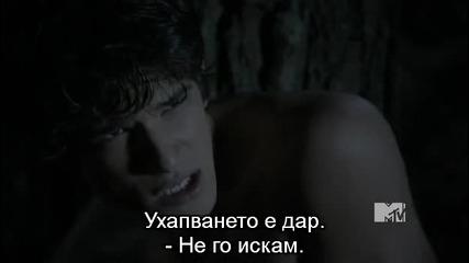 Teen Wolf S01e-1 2/2