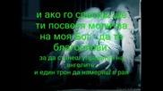 Panos Psalths - Agele Mou - Превод