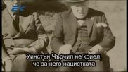 Диагноза с Георги Ифандиев 04.02.2015