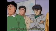 Hajime no Ippo Episode 36