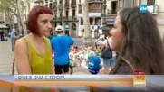Атаката в Барселона през погледа на испанските вестници