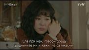 [easternspirit] Heart to Heart (2015) E13 2/2