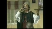 Pero Tsatsa - Nu inj ti aradi feata njica
