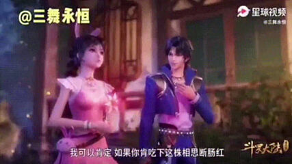 tang san and xiao wu Timeless (duet .mov