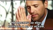 Nikos Vertis - De me skeftesai + превод