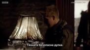 Wolfblood сезон 2 епизод 6 - Бг субтитри