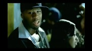 Mobb Deep Feat. 50 Cent Nate Dogg - Have A Party ( H D )