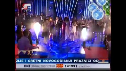 ~ Превод~ Nedeljko Bajic Baja - Mokra do koze - Bn Music Novogodinji program