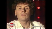 Музикалната кариера на Васил Найденов