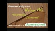 Nesummc - Мечтити болят