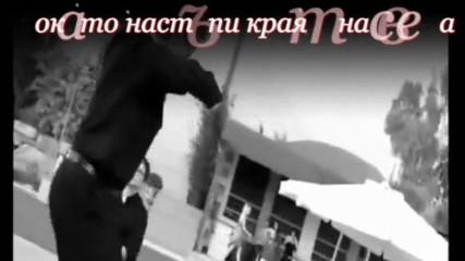 I sintelia tou kosmou - До края на света