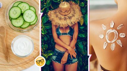 Без болка след слънчево изгаряне: Домашни хитринки с подръчни продукти, които има всеки