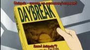 Fairy Tail - Епизод 3 Bg Sub