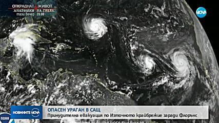 ЗАРАДИ ТАЙФУН: Евакуират 1 млн. души по Източното крайбрежие на САЩ