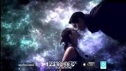 Бг субс! Bird Thongchai & Chompoo Araya - Love that will Never Be Real_bgsub1