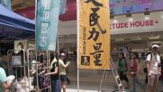 Hong Kong: Protesters call for 'democracy' on 20th anniversary of Hong Kong's return to China