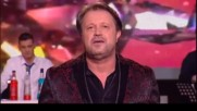Osman Hadzic - 2018 - Kao zar pod kozom (hq) (bg sub)