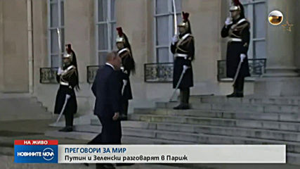 Путин и Зеленски на ключова среща заради конфликта в Украйна