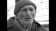 Наско Ментата - Седнал дядо на цимента