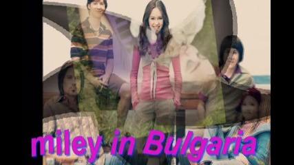 miley in bulgaria
