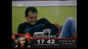 Big Brother 1 Bg - Епизод 18