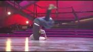 Добър Freestyle Танцьор!