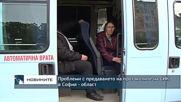Проблеми с предаването на протоколите на СИК в София - област
