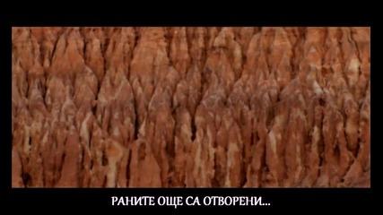 * Гръцка балада * [превод] Погледни / Dimitris Binazis - Des