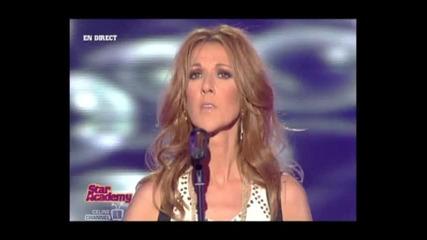 Celine Dion - Alone ПЕРФЕКТНО КАЧЕСТВО