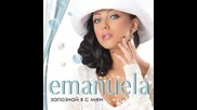 Emanuela - Katastrofa.wmv