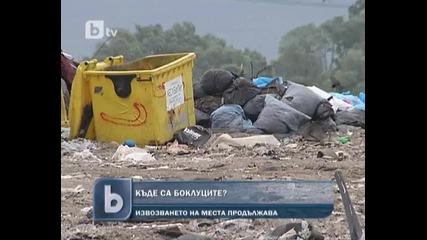 19 милиона килограма боклук за един ден