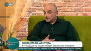 """""""Социална мрежа"""": Добромир Байчев представя книгата """"Позорище"""""""