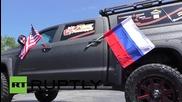 С руско-американски камиони и джипове празнуват края на Втората световна война