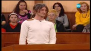 Съдебен спор - Епизод 285 - Мащехата иска да ме убие (29.03.2015)