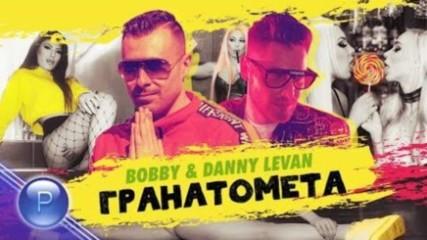 Боби и Дани Леван - Гранатомета, 2019