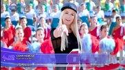 N E W ! Соня Немска - Кой сега е No 1 | Официално Видео | 2013
