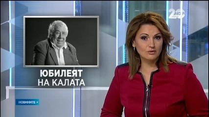 Новините на Нова (13.01.2015 - централна)