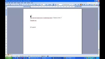 Camtasia Studio 7 как се конвентира