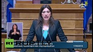 Greece: 'Illegal' debt of Greece bailed out German and French banks - Parliamentary President
