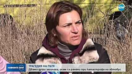 Тежка катастрофа с автобус отне живота на двама души в Сливенско (ВИДЕО+СНИМКИ)